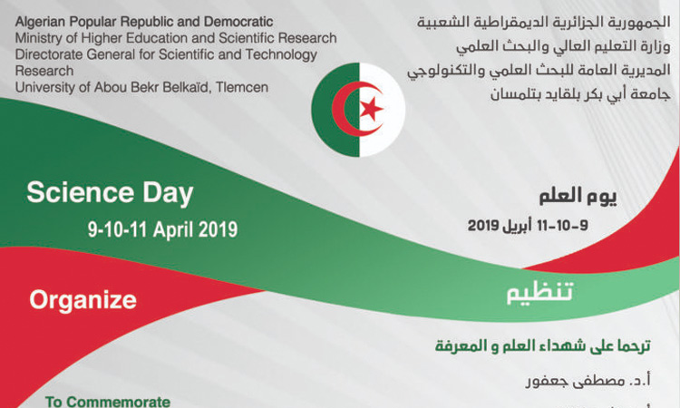 Yaoum El 3ilm – Science Day – 9-10-11 April 2019